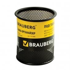 Подставка-органайзер BRAUBERG 'Germanium', металлическая, круглое основание, 100х89 мм, черная, 231940