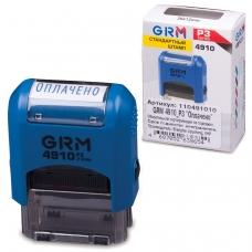 Штамп стандартный 'ОПЛАЧЕНО', оттиск 26х9 мм, синий, GRM 4910_Р3