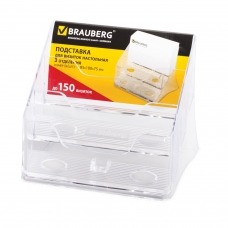Подставка для визиток настольная BRAUBERG 'CONTRACT', на 150 шт., 90х100х120 мм, 3 отделения, прозрачная, 235406