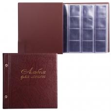 Альбом для монет и купюр на винтах универсальный, 224х224 мм, на 216 монет до D - 45 мм, выдвижные карманы, коричневый, 'ДПС', 2855-204