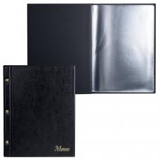 Папка 'Меню' на трех винтах, с 10 файлами, 220х320 мм, черная, 'ДПС', 2273.М-107