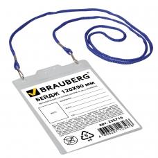 Бейдж BRAUBERG, 120х90 мм, вертикальный, на синем шнурке 45 см, 2 карабина, 235716