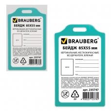 Бейдж вертикальный 85х55 мм жесткокаркасный, без держателя, зеленый, BRAUBERG, 235747