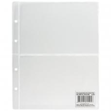 Листы-вкладыши для денежных купюр для альбома 'Оптима' М9-05, комплект 5 шт., 200х250 мм, 2 кармана, ЛМБ-02