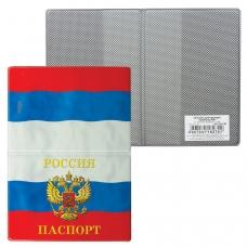 Обложка для паспорта 'Триколор РФ', горизонтальная, ПВХ, 'ДПС', 2203.ПФ