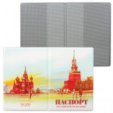 Обложка для паспорта России 'Столица', вертикальная, ПВХ, ассорти, 'ДПС', 2203.ПС