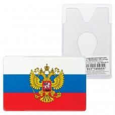 Обложка-карман для карточек, пропусков, ПВХ, Триколор, 65х95 мм, ДПС, 2802.ЯК.ТК