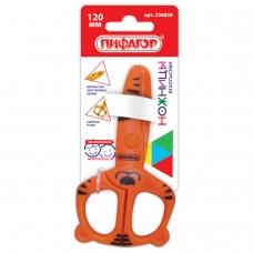 Ножницы ПИФАГОР Тигренок, 120 мм, с безопасными пластиковыми лезвиями, оранжевые, картонная упаковка с европодвесом, 236858