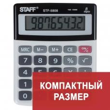 Калькулятор настольный STAFF STF-5808, МАЛЫЙ 134х107 мм, 8 разрядов, двойное питание, 250286