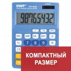 Калькулятор STAFF настольный STF-8328, ГОЛУБОЙ, 8 разрядов, двойное питание, 145х103 мм, 250294