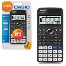 Калькулятор CASIO инженерный FX-991EX-S-ET-V, 552 функции, двойное питание, 166х77 мм, блистер, сертифицирован для ЕГЭ, FX-991EX-S-EH-V