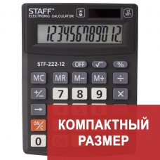 Калькулятор STAFF PLUS настольный STF-222, 12 разрядов, двойное питание, 138x103 мм, 250420