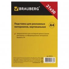 Подставка для рекламных материалов BRAUBERG, А4, вертикальная, 210х297 мм, настольная, односторонняя, оргстекло, 290418