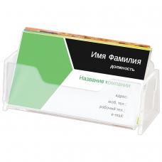 Подставка для визиток настольная BRAUBERG, 95х20 мм, 1 карман глубиной 32 мм, 290420
