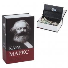 Сейф-книга К. Маркс 'Капитал', 55х115х180 мм, ключевой замок, BRAUBERG, 291049