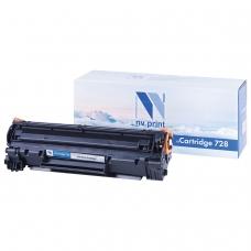 Картридж лазерный NV PRINT NV-728 для CANON MF4410/4430/4450/4550dn/4580dn, ресурс 2100 стр.