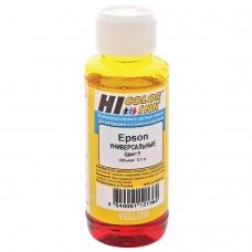 Чернила HI-COLOR для EPSON универсальные, желтые 0,1 л, водные, 150701038301