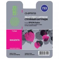 Картридж струйный CACTUS CS-EPT0733 для EPSON Stylus С79/СХ3900/4900/5900/7300, пурпурный