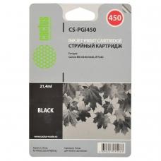 Картридж струйный CACTUS CS-PGI450 для CANON Pixma iP7240, черный фото