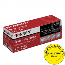 Картридж лазерный SONNEN SC-728 для CANON MF4410/4430/4450/4570dn/4580dn, ВЫСШЕЕ КАЧЕСТВО, ресурс 2100 стр., 362431