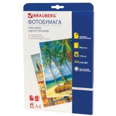 Фотобумага BRAUBERG для струйной печати А4, 115 г/м2, 50 л., односторонняя, глянцевая, 362871