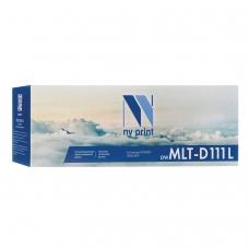 Картридж лазерный NV PRINT NV-MLT-D111L для SAMSUNG SL-M2020/2022/2070/2071, ресурс 1800 стр.