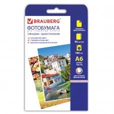 Фотобумага для струйной печати, 10х15 см, 180 г/м2, 50 листов, односторонняя глянцевая BRAUBERG, Код-1С