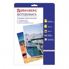 Фотобумага для струйной печати, А4, 260 г/м2, 50 листов, односторонняя глянцевая, BRAUBERG, Код-1С