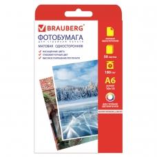 Фотобумага для струйной печати, 10х15 см, 180 г/м2, 50 листов, односторонняя матовая, BRAUBERG, Код-1С