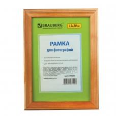 Рамка 15х20 см, дерево, багет 18 мм, BRAUBERG 'HIT', канадская сосна, стекло, подставка, 390020