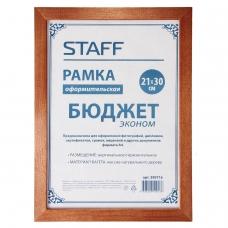 Рамка 21х30 см, дерево, багет 18 мм, STAFF, темно-коричневая, стекло, 390716