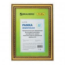 Рамка 21х30 см, пластик, багет 30 мм, BRAUBERG 'HIT4', золото, стекло, 391000