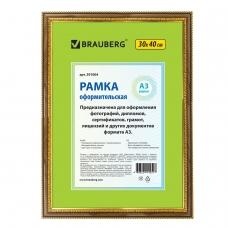 Рамка 30х40 см, пластик, багет 30 мм, BRAUBERG 'HIT4', орех с двойной позолотой, стекло, 391004