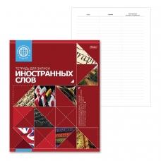 Тетрадь-словарик, 48 л., А5, HATBER, для записи иностранных слов, красная, 48T5B5 10698, T105214