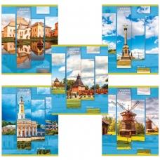 Тетрадь А5, 96 л., BRAUBERG, клетка, обложка картон, ГОРОДА РОССИИ, 403063