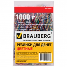 Резинки банковские универсальные, BRAUBERG 1000 г, диаметр 60 мм, цветные, натуральный каучук, 440051