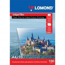 Пленка LOMOND для цветных струйных принтеров, 10 штук, А4, 100 мкм, 0708411