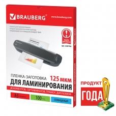 Пленки-заготовки для ламинирования BRAUBERG, комплект 100 шт., для формата А3, 125 мкм, 530799