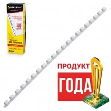 Пружины пластиковые для переплета, КОМПЛЕКТ 100 штук, 8 мм для сшивания 21-40 листов, белые, BRAUBERG, 530810