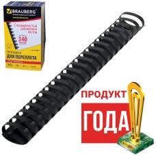 Пружины пластиковые для переплета BRAUBERG, комплект 50 шт., 38 мм, для сшивания 281-340 листов, черные, 530821