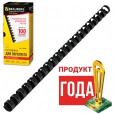 Пружины пластиковые для переплета BRAUBERG, комплект 100 шт., 14 мм, для сшивания 81-100 листов, черные, 530917