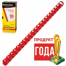 Пружины пластиковые для переплета BRAUBERG, комплект 100 шт., 14 мм, для сшивания 81-100 листов, красные, 530920