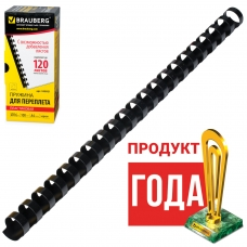 Пружины пластиковые для переплета BRAUBERG, комплект 100 шт., 16 мм, для сшивания 101-120 листов, черные, 530921