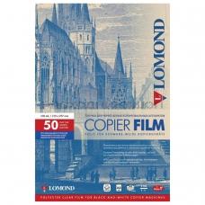 Пленка LOMOND для черно-белых копиров, 50 шт., А4, 100 мкм, 0701415