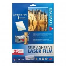Пленка LOMOND для черно-белых и цветных лазерных принтеров, самоклеящаяся, прозрачная, 80 мкм, А4, 25 шт., 2800003