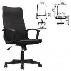 Кресло офисное BRABIX 'Delta EX-520', ткань, черное, 531578
