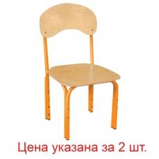 Стулья детские Яшка, комплект 2 шт., регулируемые, рост 1-3 100-145 см, фанера/металл, оранжевый