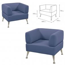 Кресло мягкое 'V-700', 730х820х720 мм, c подлокотниками, экокожа, голубое
