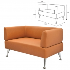 Диван мягкий двухместный 'V-700' 1280х720х730 мм, c подлокотниками, экокожа, оранжевый