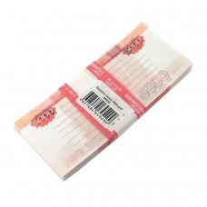 Блок для записей '5000 рублей', проклеенный, 16х7х1 см, NH0000012